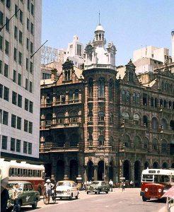 香港第三代郵政總局