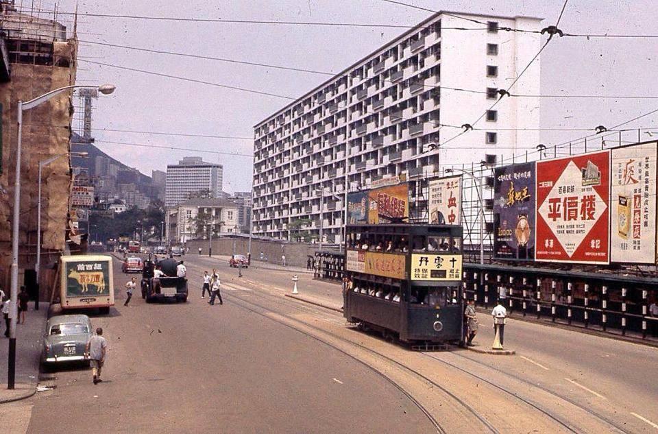 昔日的軍器廠街警察宿舍,現址為警察總部