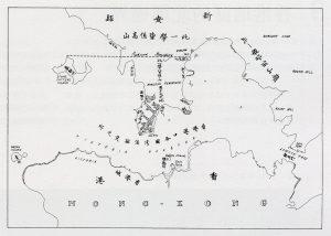 1860年《北京條約》附圖中的界限街